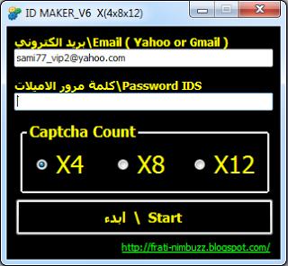 Fast working idmaker_v6 x12